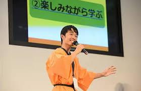 http://shigoto-pro.com/seminar/wp-content/uploads/2018/05/kiyoharayuta.jpg