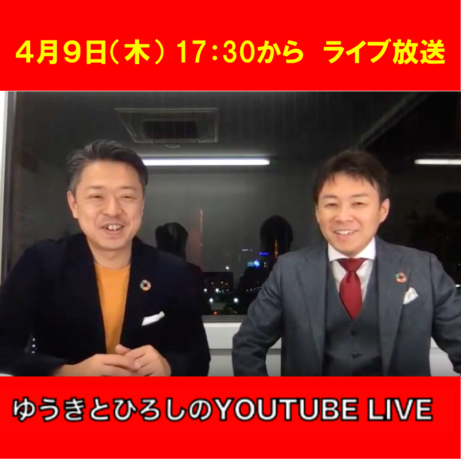 """【緊急事態宣言】超ツライ""""今""""の乗り越え方"""